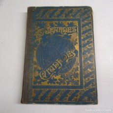 Libros antiguos: LAS GRANDES CIUDADES . ROMA-MADRID-LISBOA-ATENAS-TOKIO. PEDRO UMBERT. 1909 GRAN FOLIO.. Lote 166801162
