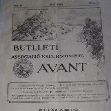 Libros antiguos: BUTLLETÍ ASSOCIACIÓ EXCURSIONISTA AVANT 1915 NÚM 12 AIGUA VILAJUIGA. Lote 168223814