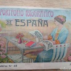 Libros antiguos: PORTFOLIO FOTOGRÁFICO DE ESPAÑA. CUADERNO Nº 48. JAÉN. Lote 168450140