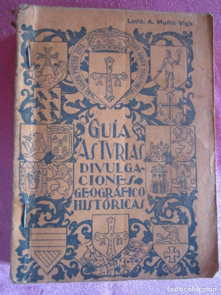 Libros antiguos: GUIA ASTURIAS DIVULGACIONES GEOGRAFICO HISTORICAS MUÑIZ VIGO AÑO 1929. - Foto 4 - 169284588