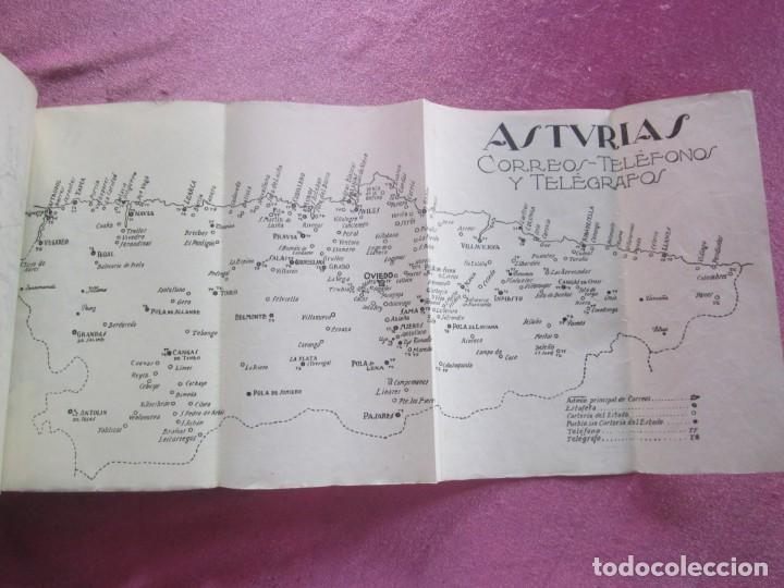 Libros antiguos: GUIA ASTURIAS DIVULGACIONES GEOGRAFICO HISTORICAS MUÑIZ VIGO AÑO 1929. - Foto 11 - 169284588