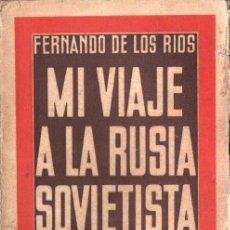 Libros antiguos: FERNANDO DE LOS RÍOS : MI VIAJE A LA RUSIA SOVIETISTA (ESPASA CALPE. 1935). Lote 170969005