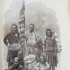 Libros antiguos: LA TIERRA Y EL HOMBRE POR FEDERICO HELLWALD -1886 - MONTANER Y SIMON. Lote 173128249