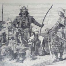 Libros antiguos: LA TIERRA Y EL HOMBRE POR FEDERICO HELLWALD -1886 - MONTANER Y SIMON. Lote 173148095