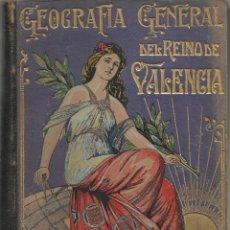 Libros antiguos: GEOGRAFIA GENERAL DEL REINO DE VALENCIA - TOMO II. Lote 173917658