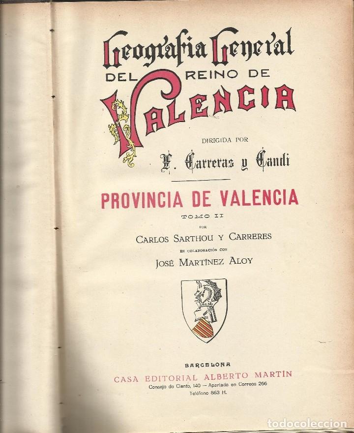 Libros antiguos: GEOGRAFIA GENERAL DEL REINO DE VALENCIA - TOMO II - Foto 3 - 173917658