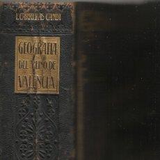 Libros antiguos: GEOGRAFIA GENERAL DEL REINO DE VALENCIA - TOMO I. Lote 173917982
