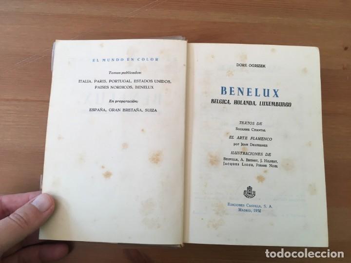 Libros antiguos: EL MUNDO EN COLOR - BENELUX - LIBRO ILUSTRADO - Foto 2 - 149894966
