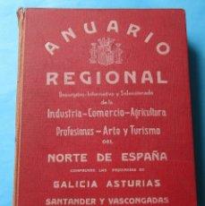 Libros antiguos: ANUARIO REGIONAL DEL NORTE DE ESPAÑA. GALICIA, ASTURIAS, SANTANDER Y VASCONGADAS. 1932. TELA.28X20CM. Lote 175987204