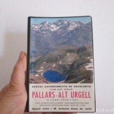 Livres anciens: PALLARS ALT URGELL CLUP ALPI CATALA. Lote 176002217