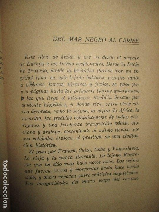 Libros antiguos: LA SAETA DE ABARIS (DEL MAR NEGRO AL CARIBE). - RÉPIDE, Pedro de. 1929. - Foto 3 - 123235926