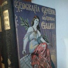 Libros antiguos: GEOGRAFIA GENERAL REINO DE GALICIA 2 TOMOS CORUÑA AÑO 1928. Lote 176924769