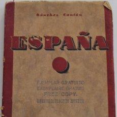 Libros antiguos: ESPAÑA - PATRONATO NACINAL DE TURISMO - SÁNCHEZ CANTÓN. Lote 177589140