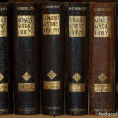 Libros antiguos: GEOGRAFÍA GENERAL DE CATALUNYA (6 TOMOS. COMPLETA) - FRANCESCH CARRERAS Y CANDI. Lote 180125668