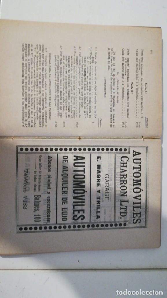 Libros antiguos: BARCELONA GUÍA GENERAL DE LA CIUDAD - Foto 2 - 180498788