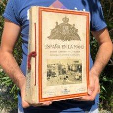 Libros antiguos: AÑO 1927 ESPAÑA EN LA MANO - ANUARIO ILUSTRADO DE LA RIQUEZA INDUSTRIAL Y ARTISTICA DE LA NACION - G. Lote 181749790
