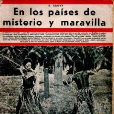 Libros antiguos: F. SAUVY : EN LOS PAÍSES DE MISTERIO Y MARAVILLA (IBERIA, 1932). Lote 182013350