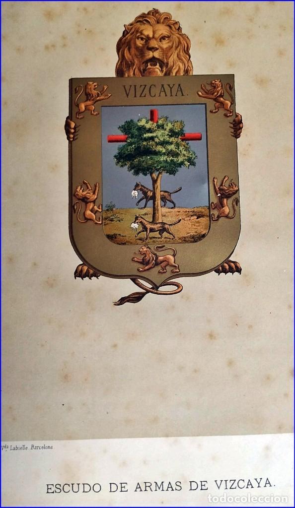 Libros antiguos: AÑO 1878-80: EL OASIS. VIAJE AL PAÍS DE LOS FUEROS. 3 TOMOS ILUSTRADOS DEL SIGLO XIX. MAÑÉ Y FLAQUER - Foto 27 - 182367432