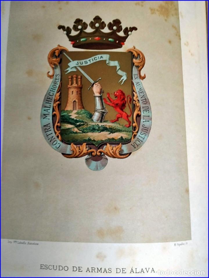 Libros antiguos: AÑO 1878-80: EL OASIS. VIAJE AL PAÍS DE LOS FUEROS. 3 TOMOS ILUSTRADOS DEL SIGLO XIX. MAÑÉ Y FLAQUER - Foto 42 - 182367432