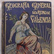 Libros antiguos: GEOGRAFÍA GENERAL DEL REINO DE VALENCIA, FRANCISCO CARRERAS - REINO DE VALENCIA. Lote 183439060