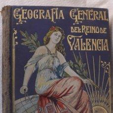 Libros antiguos: GEOGRAFÍA GENERAL DEL REINO DE VALENCIA, FRANCISCO CARRERAS - PROVINCIA DE CASTELLON. Lote 183441801