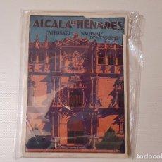 Libros antiguos: ELÍAS TORMO Y MONZO ALCALA DE HENARES. PATRONATO NACIONAL DEL TURISMO - ILUSTRADO, MAPA. Lote 184479405