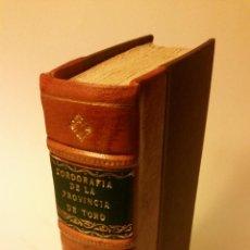 Libros antiguos: 1802 - ANTONIO GÓMEZ DE LA TORRE - COROGRAFÍA DE LA PROVINCIA DE TORO. Lote 186342577