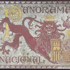 Libros antiguos: PANORAMA NACIONAL. H. MIRALLES. TOMO I. ENCUADERNACIONES DORADOS. BARCELONA, 1898. FALTO DE FRONTIS. Lote 189323477