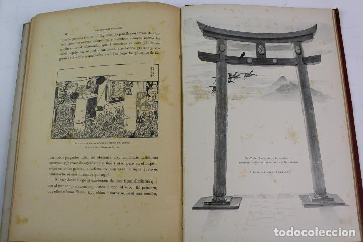 Libros antiguos: L-1618. LAS GRANDES CIUDADES ROMA MADRID LISBOA ATENAS TOKIO. ED. ILUSTRADA. 1909. - Foto 10 - 191068113