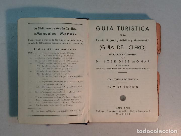 Libros antiguos: José Díaz Monar: Guía turística de España (1936) - Foto 4 - 192389636
