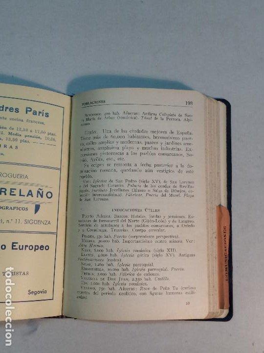Libros antiguos: José Díaz Monar: Guía turística de España (1936) - Foto 6 - 192389636