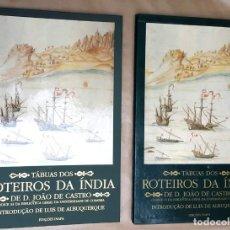Libros antiguos: CODICÉ - ROTEIROS DA ÍNDIA - JOAO DE CASTRO - FACSIMIL. Lote 193812366
