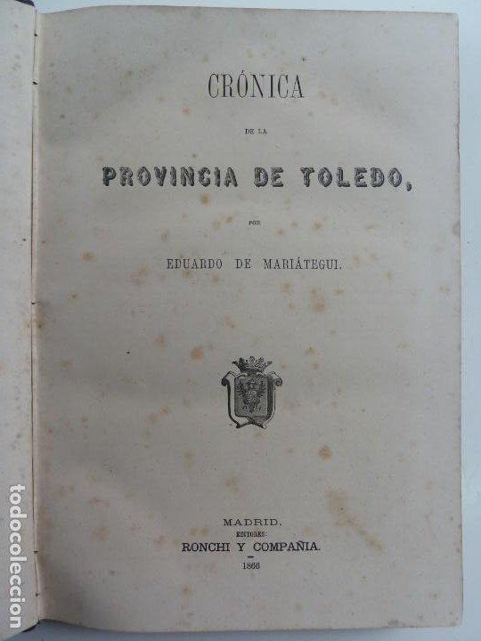 Libros antiguos: CRÓNICA GENERAL DE ESPAÑA. TOLEDO, LÉRIDA,ORENSE Y PONTEVEDRA. AÑO 1866 - Foto 2 - 194000571