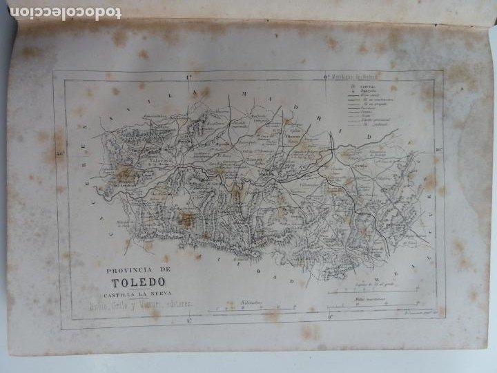 Libros antiguos: CRÓNICA GENERAL DE ESPAÑA. TOLEDO, LÉRIDA,ORENSE Y PONTEVEDRA. AÑO 1866 - Foto 3 - 194000571