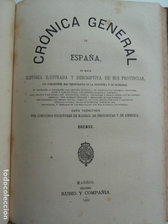 Libros antiguos: CRÓNICA GENERAL DE ESPAÑA. TOLEDO, LÉRIDA,ORENSE Y PONTEVEDRA. AÑO 1866 - Foto 7 - 194000571
