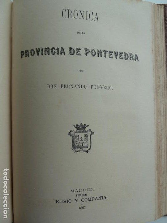 Libros antiguos: CRÓNICA GENERAL DE ESPAÑA. TOLEDO, LÉRIDA,ORENSE Y PONTEVEDRA. AÑO 1866 - Foto 9 - 194000571