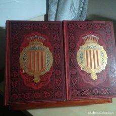 Libros antiguos: CATALUÑA-2 TOMOS COMPLETA-ESPAÑA SUS MONUMENTOS Y ARTES-PABLO PIFERRER-PI I MARAGALL-1884. Lote 194384871
