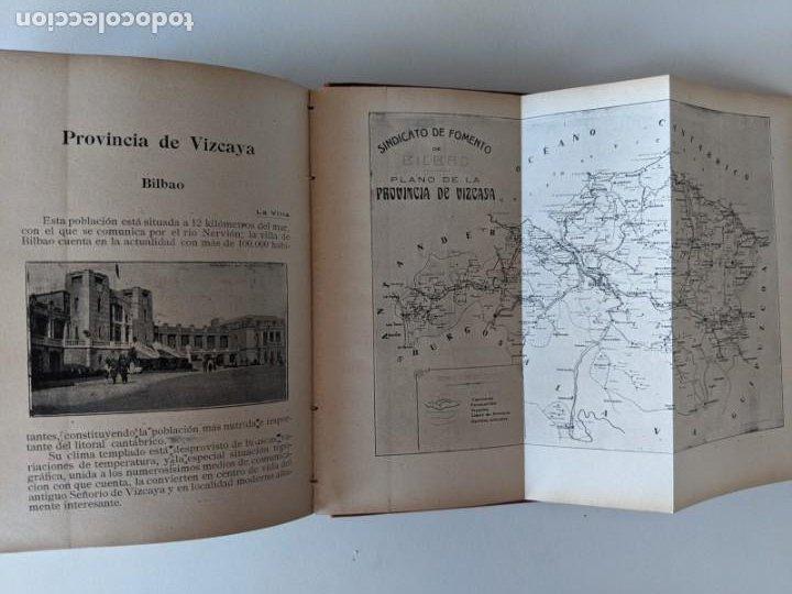 Libros antiguos: 1925 ANUARIO-GUIA PLAYAS Y BALNEARIOS DE ESPAÑA - EDITORIAL HERCULES - MADRID CEUTA - Foto 2 - 194495258