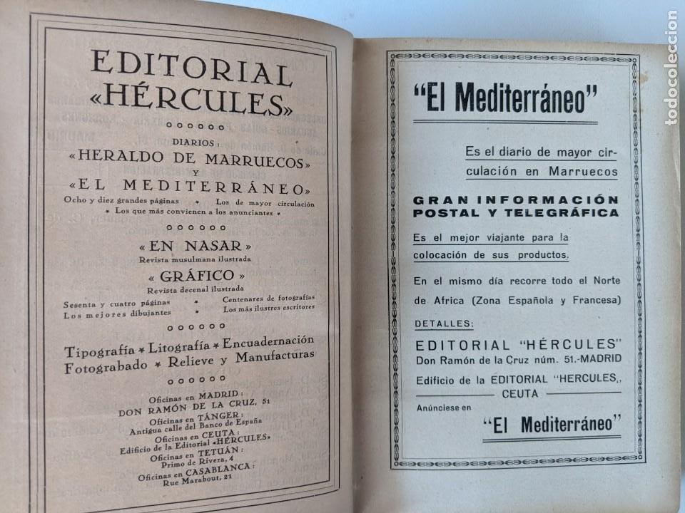 Libros antiguos: 1925 ANUARIO-GUIA PLAYAS Y BALNEARIOS DE ESPAÑA - EDITORIAL HERCULES - MADRID CEUTA - Foto 4 - 194495258