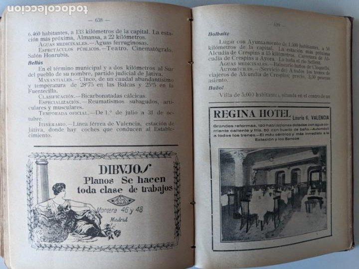 Libros antiguos: 1925 ANUARIO-GUIA PLAYAS Y BALNEARIOS DE ESPAÑA - EDITORIAL HERCULES - MADRID CEUTA - Foto 11 - 194495258