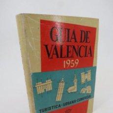 Libros antiguos: GUIA DE VALENCIA. TURISTICA URBANA COMERCIAL 1959.. GAISA, 1959. Lote 194605458