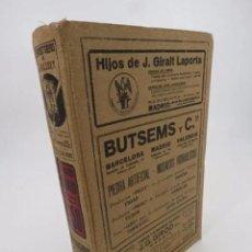 Libros antiguos: GUÍA DIRECTORIO DE MADRID Y SU PROVINCIA.. BAILLY BAILLIERE, 1950. Lote 194605477