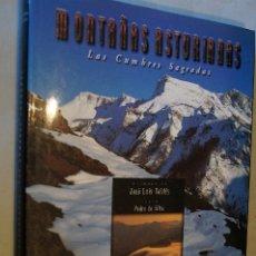 Libros antiguos: MONTAÑAS ASTURIANAS.LAS CUMBRES SAGRADAS. PEDRO DE SILVA.. Lote 194666003