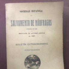 Libros antiguos: NAUFRAGIOS . SOCIEDAD ESPAÑOLA DE SALVAMENTO DE NAUFRAGOS. 1915. Lote 195211306