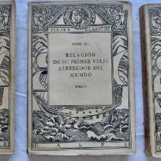 Livros antigos: JAMES COOK. RELACION DE SU PRIMER VIAJE ALREDEDOR DEL MUNDO- 1922- TRADUCCIÓN M.ORTEGA Y GASSET. Lote 196498661