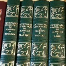 Libros antiguos: DICCIONARIO GEOGRÁFICO DE AGOSTINI 4 TOMOS COMPLETA Y SIN USAR. Lote 198886527