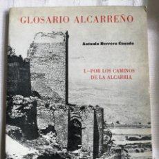 Libros antiguos: GLOSARIO ALCARREÑO. 1. POR LOS CAMINOS DE LA ALCARRIA. ANTONIO HERRERA CASADO GUADALAJARA 1974 IMP. Lote 198180151
