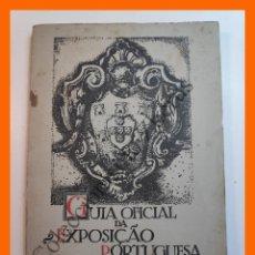 Libros antiguos: GUIA OFICIAL DA EXPOSIÇAO PORTUGUESA EM SEVILHA 1929. Lote 207031798