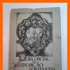 Libros antiguos: GUIA OFICIAL DA EXPOSIÇAO PORTUGUESA EM SEVILHA 1929. Lote 207031890