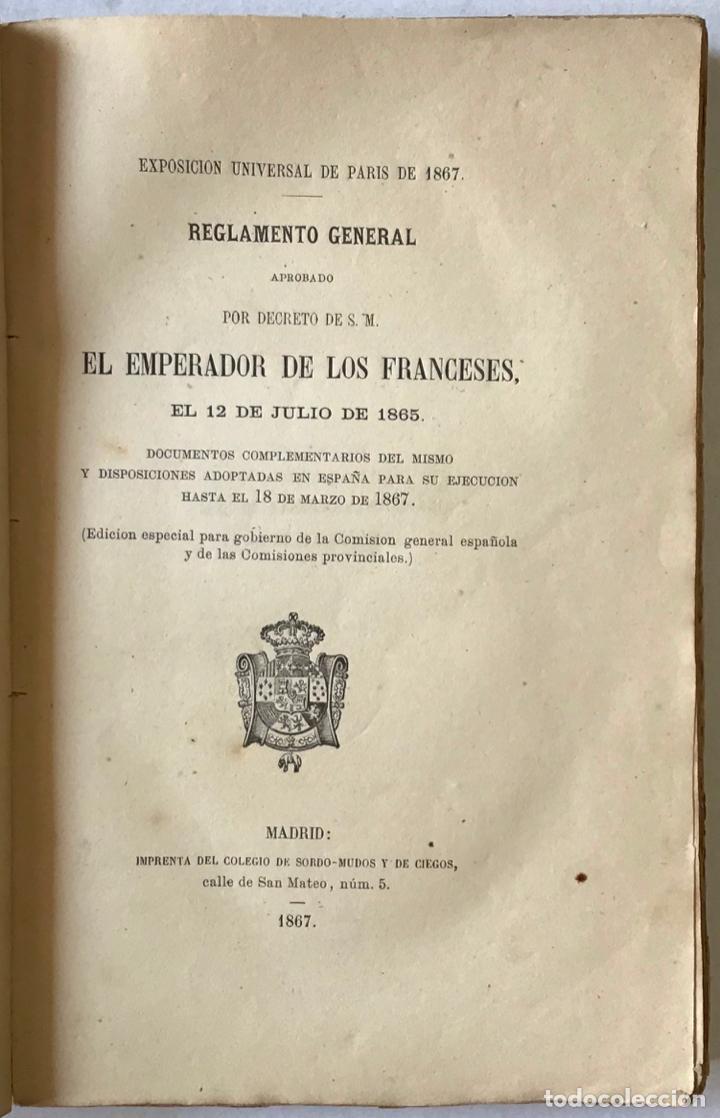 Libros antiguos: EXPOSICION UNIVERSAL DE PARIS DE 1867. REGLAMENTO GENERAL aprobado por decreto de S. M. el Emperador - Foto 2 - 208831503